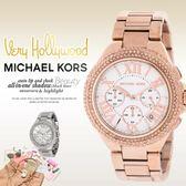 【人文行旅】Michael Kors | MK5636 美式奢華休閒腕錶