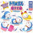 全套5款【日本正版】哆啦A夢 睡眠公仔 ...