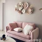 熱賣雙人沙發小戶型雙人北歐簡約現代客廳公寓出租房粉色布藝網紅沙發LX coco
