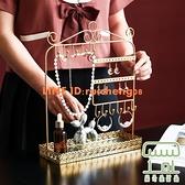 首飾盤耳釘飾品架創意鐵藝耳環耳環收納展示架耳飾收納掛耳夾【樹可雜貨鋪】