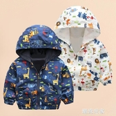 男童沖鋒風衣外套2019新款秋裝春秋童裝兒童寶寶小童1歲3女童上衣『潮流世家』