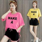 韓版休閒運動套裝女新款時尚寬鬆顯瘦洋氣上衣配短褲兩件套 js4838『miss洛羽』