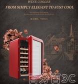 紅酒櫃 哈士奇 SC-130RDA冰吧家用小型單門電子恒溫保鮮冷藏紅酒櫃小冰箱 WJ百分百
