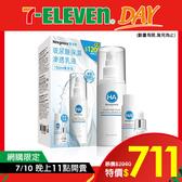Neogence霓淨思 玻尿酸保濕滲透乳液150ml豪華重量版 【康是美】