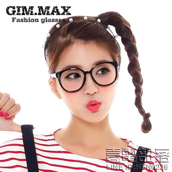 新品潮男黑框眼鏡 復古圓形框架眼鏡架女 無鏡片眼鏡框