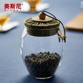 密封玻璃茶葉罐麻布軟木塞儲物罐雜糧糖果收納瓶防潮儲物罐igo 茱莉亞嚴選
