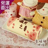 糖果貓烘焙 滿月之喜蛋糕捲(420g/條,共兩條)【免運直出】