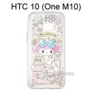 Melody 透明軟殼 [飾品] HTC 10 (One M10) 美樂蒂【三麗鷗正版授權】