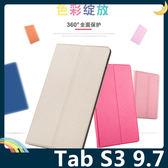 三星 Tab S3 9.7 T820/825 金沙紋保護套 超薄側翻皮套 商務簡約 多角度支架 平板套 保護殼