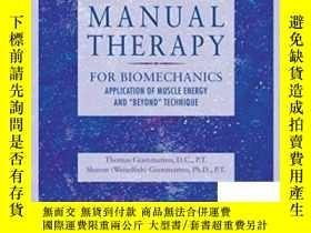 二手書博民逛書店Integrative罕見Manual Therapy For