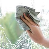 ✭慢思行✭【X20-1】雙面細纖維抹布 清潔 小方巾 吸水擦 玻璃 毛巾 廚房 柔軟 吸水 洗碗 擦手巾