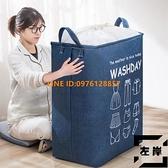 衣服收納袋子防潮水防霉裝棉被子子整理袋衣物行李搬家打包袋【左岸男裝】