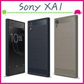 Sony XA1 G3125 5吋 拉絲紋背蓋 矽膠手機殼 TPU軟殼保護套 全包邊手機套 類碳纖維保護殼 後殼