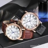 手錶韓版時尚簡約潮流手錶男錶休閒復古男錶石英錶全自動非機械錶 夏季上新