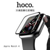 ☆愛思摩比☆hoco Apple Watch4 3D滿版鋼化玻璃貼 曲面熱彎工藝 厚度0.15