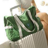 摺疊旅行包單肩手提短途加厚大容量便攜行李袋登機健身包可掛拉桿