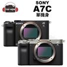 [預購] SONY 索尼 全片幅 單眼相機 ILCE-7C A7C 單機身 單眼 相機 高畫質 4K 輕巧 翻轉螢幕 公司貨