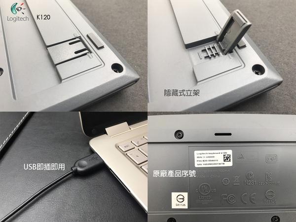 【全新 限量】超好按 logitech 羅技 K120 USB 插頭 桌上型 電腦 中文 鍵盤 按鍵 可切換倉頡英文