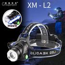 L2輕量強光可拆式頭燈 附鋰電池+充電線...