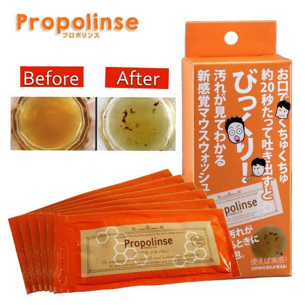 【Miss.Sugar】Propolinse 蜂膠漱口水隨身包 6包/1盒