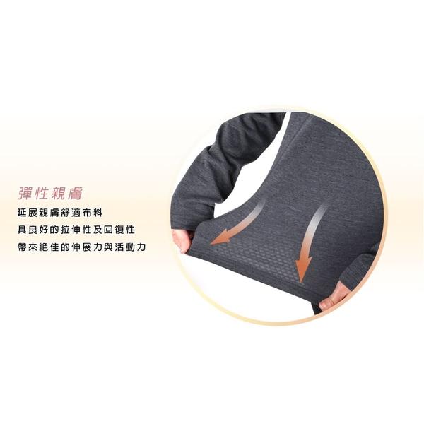HODARLA 男聚暖保暖衣 (臺灣製 刷毛 長T T恤 長袖上衣 慢跑 路跑≡體院≡