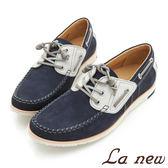 【La new outlet】輕量休閒鞋(男221017075)
