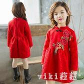 兒童過年衣 女童連身裙新年裝中國風唐裝兒童寶寶裝女孩旗袍過年 nm17670【VIKI菈菈】