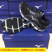 美津濃 MIZUNO 男慢跑鞋 M.HORIZON 2 (黑)  高支撐鞋款 黑白鞋 J1GC182603【 胖媛的店 】