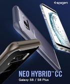 SGP 三星 S8+ 6.2吋 Neo Hybrid Crystal 雙料 邊框 內軟質 防撞 手機殼 台灣公司貨
