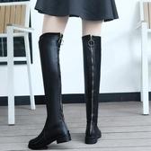 長靴過膝長靴小個子瘦瘦女鞋長靴秋款平底冬新款加絨長筒靴子