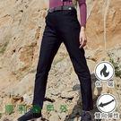 瑞多仕RATOPS 女款彈性刷毛長褲 修長版 DA3713 黑色 保暖褲 防寒褲 刷毛褲 OUTDOOR NICE
