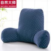 沙發靠枕座椅護腰靠墊辦公室腰靠床頭腰墊