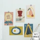 明信片 薔薇海洋 溫度藝術館明信片 莫辜負這良辰 生活裝飾卡片 客廳臥室-快速出貨