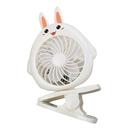 破盤下殺↘USB長耳兔夾扇 小涼扇 風扇 限量20組