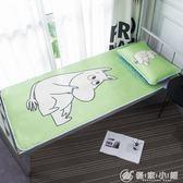 夏季涼席單人床學生宿舍可折疊水洗冰絲席寢室卡通空調軟席0.9米 IGO 優家小鋪