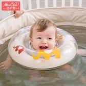 倍護嬰 嬰兒脖圈游泳圈兒童0-12個月新生兒寶寶救生圈加厚浮圈 青木鋪子