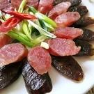 【家錚雜貨舖】好好味廣式臘腸+肝腸2包組...