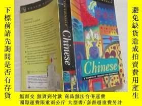 二手書博民逛書店TEACH罕見YOURSELF BOOKS:CHINESE EL