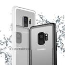 88柑仔店~三星S9手機殼plus保護套玻璃galaxy S9+硅膠全包防摔潮透明玻璃殼