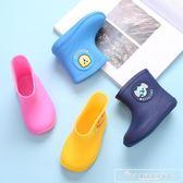 卡通小孩水靴男童雨靴公主女童膠鞋防滑防水寶寶幼兒水鞋兒童雨鞋『韓女王』