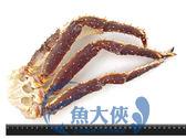 C2【魚大俠】SP063俄羅斯生凍紅鱈場蟹腳(700~900g/份)