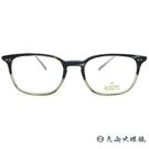 CLAYTON FRANKLIN 日本手工眼鏡 764 ( 黑-透綠)  鈦 方框 近視眼鏡 久必大眼鏡