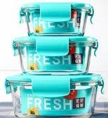 黑五好物節康舒玻璃保鮮盒家用飯盒微波爐帶蓋玻璃便當碗帶飯泡面碗套裝百搭潮品