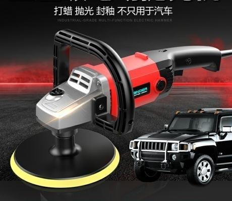 無線打蠟機有線兩用充電式拋光機汽車車載封釉地板大理石拋光  DF 交換禮物