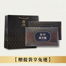 頂鮮辣拌麵禮盒10入2盒(冷凍)...