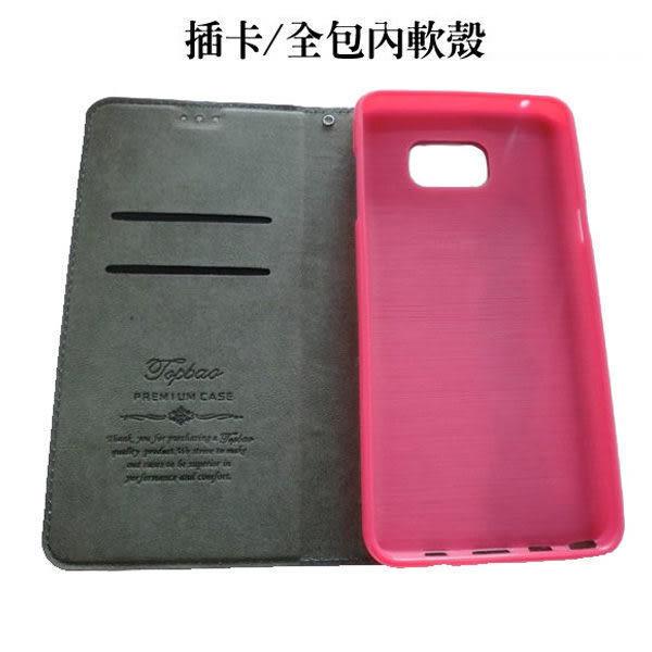 HTC A9 A9S 冰晶系列 皮套 手機套 內軟殼 磁扣 支架 插卡 商務 保護套