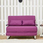 伊登 璀燦星空 雙人沙發椅(紫)