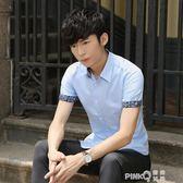 夏裝新款時尚修身型男士短袖襯衫韓版休閒碎花薄款夏天襯衣寸衫潮【PINKQ】