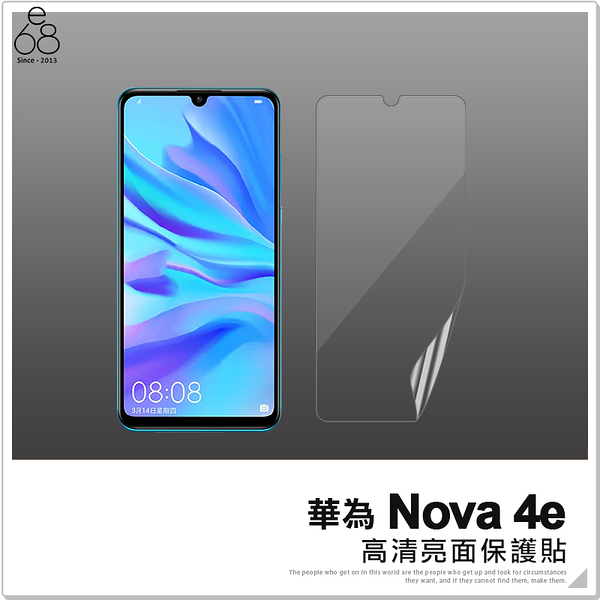 華為 Nova 4e 一般亮面 軟膜 螢幕貼 手機 保貼 保護貼 非滿版 軟貼膜 螢幕保護 保護膜