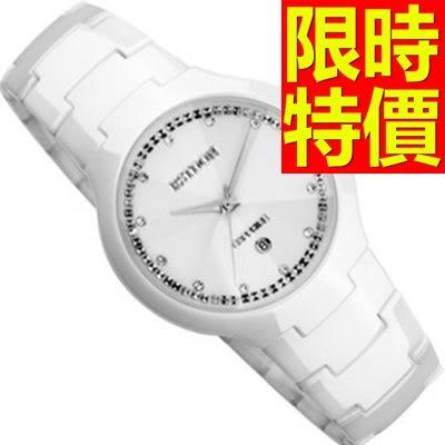 陶瓷錶-可愛經典高雅女腕錶56v16[時尚巴黎]